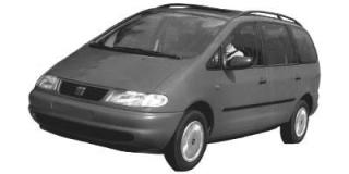 Seat Alhambra (7V8/9) (1996 - 2010)